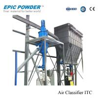 China Mineral Powder Centrifugal Air Classifier High Speed Drive System Easy Maintenance on sale