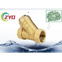 1/2  Brass Hot Forging Y Type Water Filter Valve For Fan Coil Heating Radiator Air Condition Booster Pump With S/S NET Manufactures
