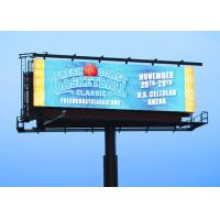 High Definition Outside LED Billboard Screen P6.67 Small Pixel Pitch 960mm x 960mm Manufactures