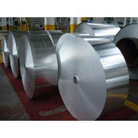 H22 Temper Silver Aluminium Foil Roll Printed  Mill Finished  Moisture Proof Manufactures