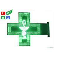 480x480mm Green Color LED Cross Sign With Bracket For Pharmacy Shop Front Display Manufactures