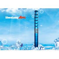 China High pressure submersible water electric centrifugal fountain garden pond pump on sale