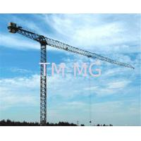 China 60M 12TON FLAT TOP Luffing Construction Tower Crane With  Electrical Control System XGTT200 on sale