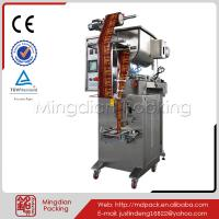 MD60AJ newest tomato paste sachet packing machine Manufactures