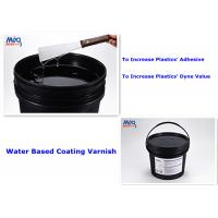 Plastics Substrate Coating Water Based Varnish Increase Plastics Adhesive Manufactures
