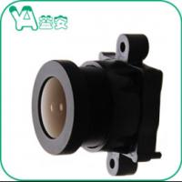 China 2.3mm Wireless Surveillance Security Camera Lens 130° 3Mp For  Car Camera on sale