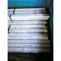 China Multifunctional 4 Inch A53 GR.B /A333 Gr1/API 5l X52 Seamless Steel Pipe Cryogenic Tube on sale