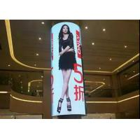 Indoor Full Color 360 Flexible Led Video Screen  For Shopping Malls , Soft Led Mesh Screen Manufactures