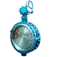 Three Eccentric Metal Seated Butterfly Valve Flange Type For Electric Power Manufactures