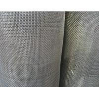 China Construction Building Welded Steel Wire Mesh With 1/4 1/2 3/4 1 2 5/8 3/8 Hole on sale