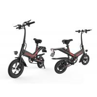 350W Collapsible Electric Bike , Folding Electric Bicycle 7.5AH Lithium Battery for sale