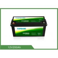 Bluetooth APP 12V 200Ah Lithium Iron Phosphate Battery Customize With Heating Film Manufactures