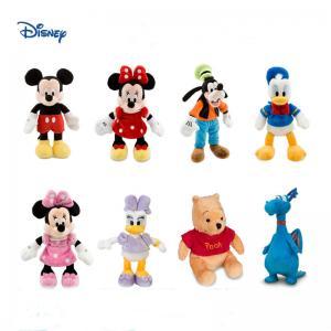 Original Full Set Disney Plush Toys Disney Family Stuffed Animals 22cm Manufactures