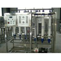 mineral water treatment line Manufactures