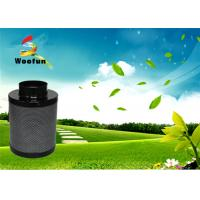 Quality 12 Carbon Filter Hydroponic Carbon Air Filters Light Weight Non Odor For Grow for sale