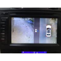 ADAS 360 degree Birds Eye View Camera System For Lane Departure Warning & Blind Spots Detection Manufactures