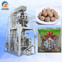 China 100g~500g Vertical Form Fill Seal Machine /  Pellet Packing Machine on sale
