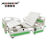 Maidesite 4 Functions Electric Hospital Bed For Patients 2120*1020*400mm Manufactures