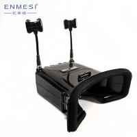 China Small Size FPV Drone Goggles HD Camera 48 Channes Custom Different Size For Fishing on sale