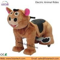 Kids Electric Motorcycle Giant Plush Animals Car GiddyUp Cycle Horse with Factory Price Manufactures