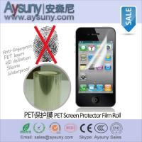 Quality Anti-fingerprint screen protector film roll Fingerprint-proof PET screen protective film roll for sale