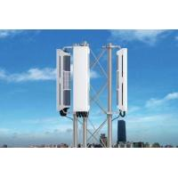 China High Frequency Vhf Base Station Antenna For Mobile Communication With 50Ω Input Impedance on sale