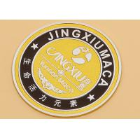 Embossed Metal Sign Plates Die Casting Customized Nameplates Sand Blasting Anode Manufactures