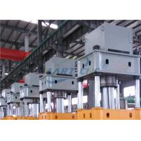 Heavy Duty Hydraulic Press Machine 200 Ton 2500KN For Kitchen Sink Manufactures