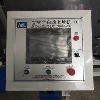 2.9m High Patented Glass Processing Machine Automatic Insulating Glass Loading Manufactures