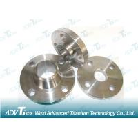Lightweight 3AL 25V Titanium Forging Silvery-White Metal For Knives Manufactures