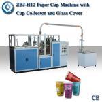 China best sale automatic disposable paper mcdonalds cup machine Manufactures