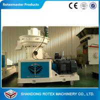 China YGKJ Series Beech Wood Saw dust Pellet Making Machine with Double Layer Dies on sale