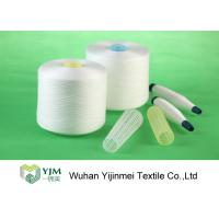 Plastic Cone High Tenacity Polyester Spun Sewing Thread Yarn , 50/2 And 40/2 Manufactures