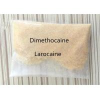 China 98% High Purity Strongest Pain Killer White Crystalline Powder Dimethocaine Larocaine In Stock CAS 94 15 5 on sale