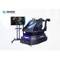 China 1.5mm Frame VR Racing Simulator Custom Colors Multiplayer Available Easy Operation on sale