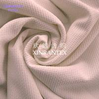 F1751 fake strenth fabric 100% polyester dobby four ways spandex Manufactures