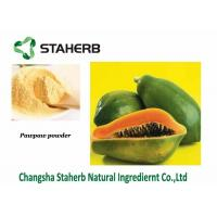 Quality Papaya Extract Powder,Dehydrated Fruit Powder,Good For Spleen,Food additive for sale