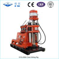 GYQ-200A Core Drilling Rig Soil Investigation Drilling Machine Spt Mining Drill Hydraulic Chuck Light Weight Manufactures
