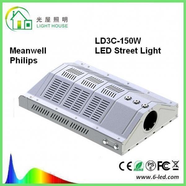 LED Solar Outdoor Parking Lot Light Retrofit, 150w