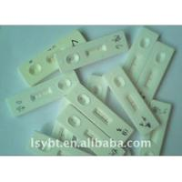 LSY-20078 Toxins Residues Rapid Test Device Ochratoxin A Colloidal Gold Rapid Test Strip Manufactures