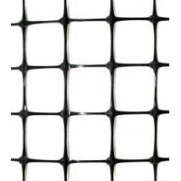 PP HDPE extruded BOP plastic fencing net Manufactures