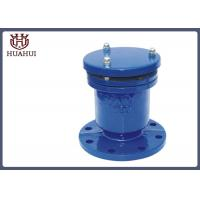 Single Ball Air Release Valve DN50 Ss420 Stem Epoxy Coating For Clean Water Manufactures