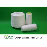 20S /2/3 Ring Spun Polyester Yarn In 100% Virgin Poly Bright Staple Fiber Manufactures