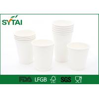 Recyclable Small PLA Paper Cups For Beverage , Artificial Chemical Synthesis Manufactures