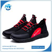 Quality sport shoes 2019 high quality casual shoes Customized OEM men shoes sports for sale