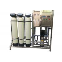 China 250LPH Water Softener System RO Water Plant For Industry / Laboratory / School on sale