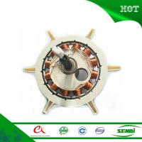 Quality dc motor for solar ceiling fan blade price 56'' 48'' BLDC motor in Pakistan for sale
