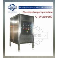 China Chocolate Tempering Machine on sale