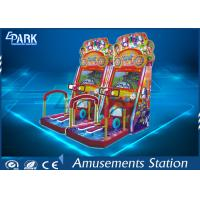 Happy Scooter Redemption Amusement Game Machines / Children Jumping Games Manufactures