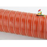 Insulated High Temperature Flexible Duct , 12 Inch Flexible Ventilation Ducting Manufactures